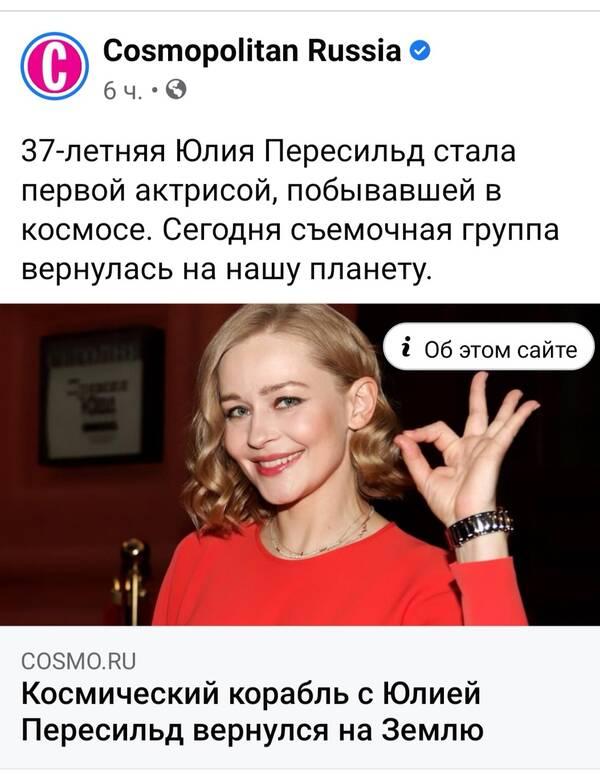 http://forumupload.ru/uploads/0012/d6/0d/3/t305673.jpg
