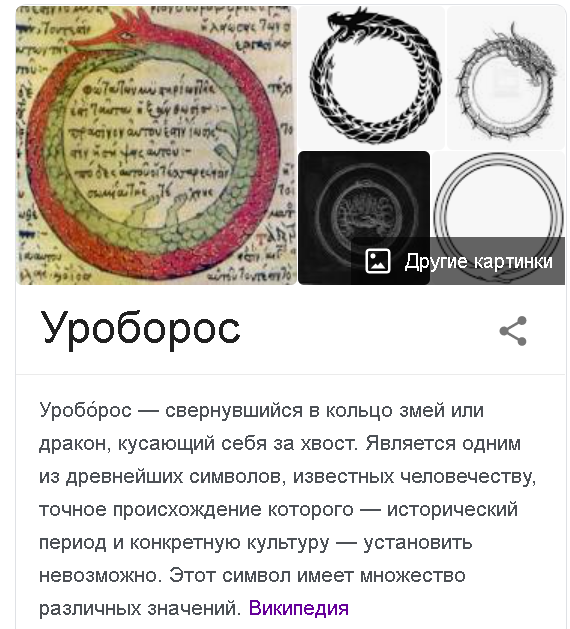 http://forumupload.ru/uploads/0012/d6/0d/305/152134.png