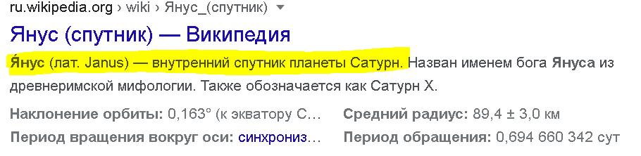 http://forumupload.ru/uploads/0012/d6/0d/305/220071.png