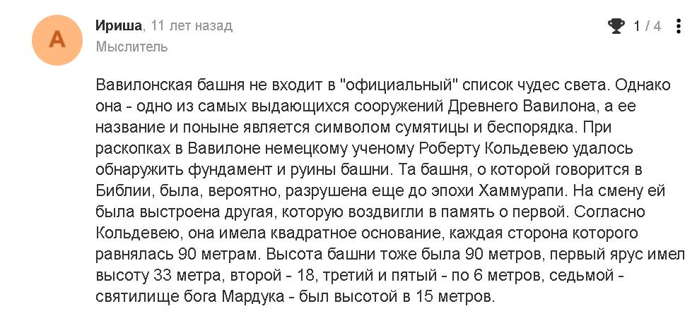 http://forumupload.ru/uploads/0012/d6/0d/305/337052.png
