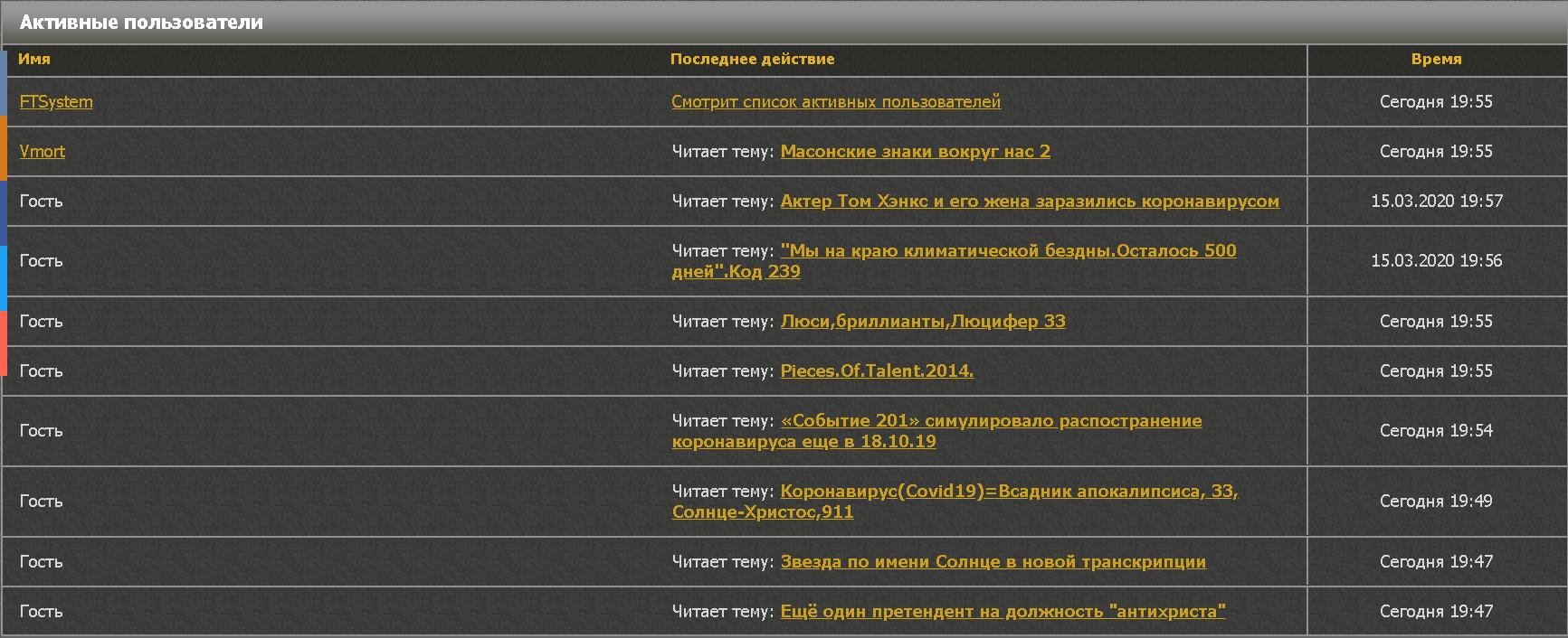 http://forumupload.ru/uploads/0012/d6/0d/305/50640.png