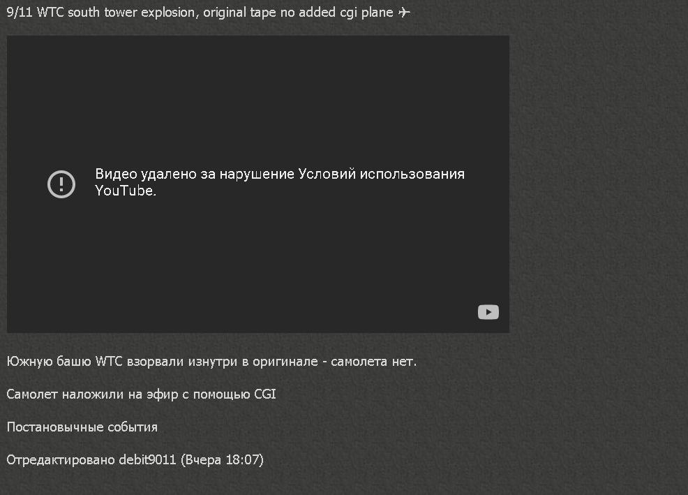 http://forumupload.ru/uploads/0012/d6/0d/305/530237.png