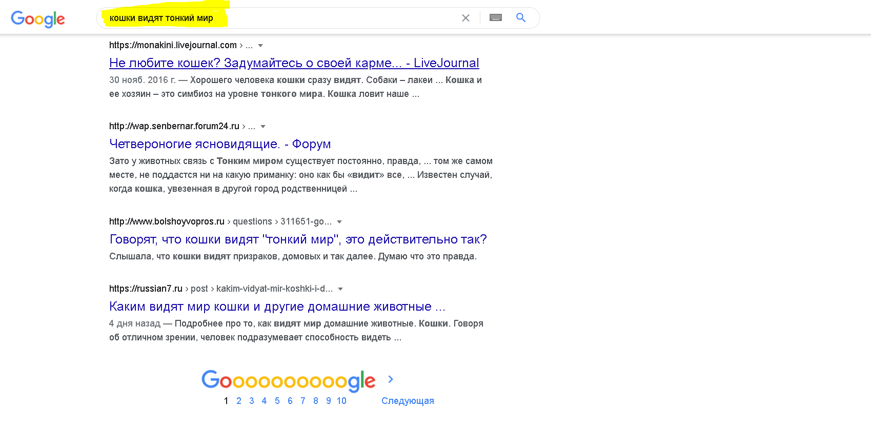 http://forumupload.ru/uploads/0012/d6/0d/305/66591.png