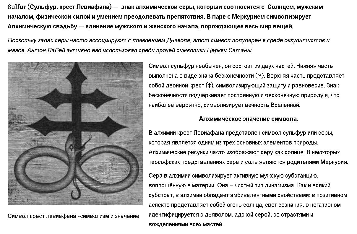 http://forumupload.ru/uploads/0012/d6/0d/305/886667.png