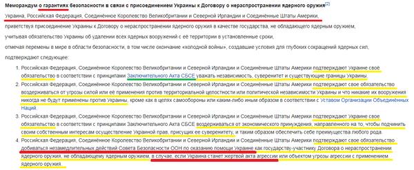 http://forumupload.ru/uploads/0012/d6/0d/518/t190988.png