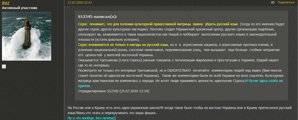 http://forumupload.ru/uploads/0012/d6/0d/518/t20646.png