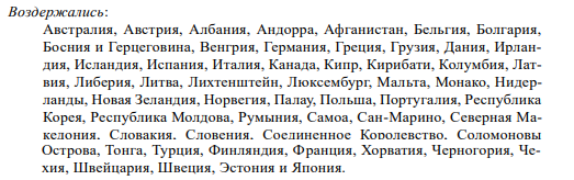 http://forumupload.ru/uploads/0012/d6/0d/518/t287611.png