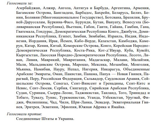 http://forumupload.ru/uploads/0012/d6/0d/518/t341118.png