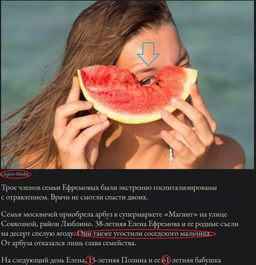 http://forumupload.ru/uploads/0012/d6/0d/525/t151226.png