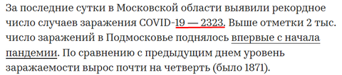 https://forumupload.ru/uploads/0012/d6/0d/706/t421117.png