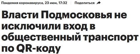 https://forumupload.ru/uploads/0012/d6/0d/706/t500770.png