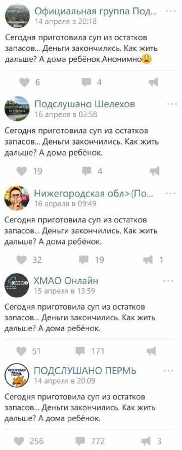 http://forumupload.ru/uploads/0012/d6/0d/887/t115437.jpg