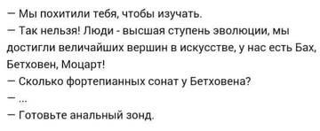 http://forumupload.ru/uploads/0012/d6/0d/887/t172118.jpg