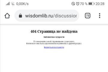 http://forumupload.ru/uploads/0012/d6/0d/887/t233901.jpg