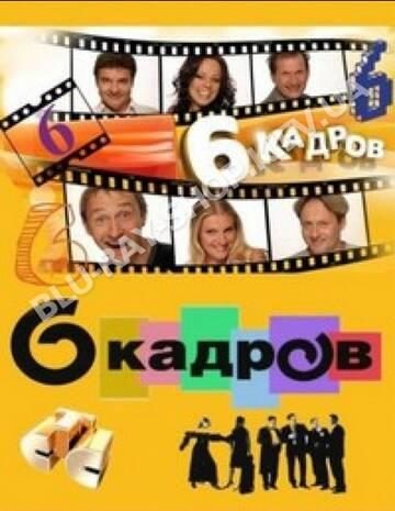 http://forumupload.ru/uploads/0012/d6/0d/887/t293269.jpg