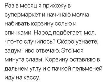 http://forumupload.ru/uploads/0012/d6/0d/887/t35442.jpg