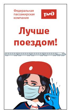 http://forumupload.ru/uploads/0012/d6/0d/887/t382626.png