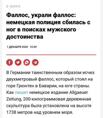 http://forumupload.ru/uploads/0012/d6/0d/887/t396927.jpg