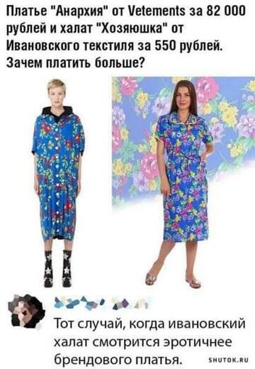 http://forumupload.ru/uploads/0012/d6/0d/887/t407203.jpg