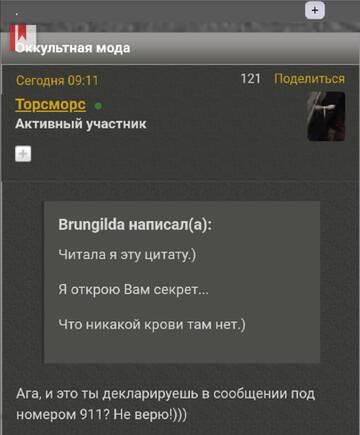http://forumupload.ru/uploads/0012/d6/0d/887/t492934.jpg