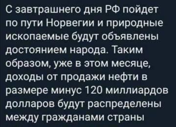 http://forumupload.ru/uploads/0012/d6/0d/887/t521690.jpg