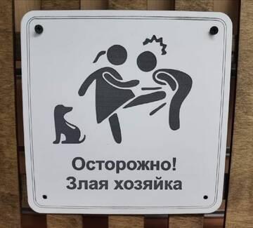 http://forumupload.ru/uploads/0012/d6/0d/887/t65475.jpg