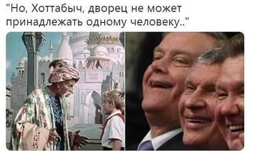 http://forumupload.ru/uploads/0012/d6/0d/887/t694212.jpg