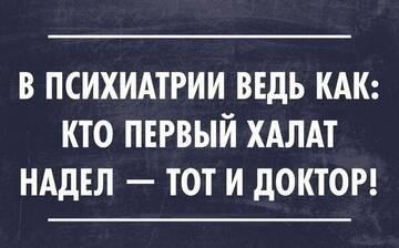 https://forumupload.ru/uploads/0012/d6/0d/887/t723490.jpg