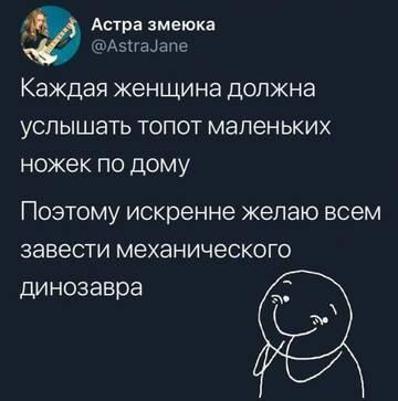 http://forumupload.ru/uploads/0012/d6/0d/887/t740951.jpg