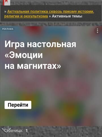 http://forumupload.ru/uploads/0012/d6/0d/887/t796751.jpg