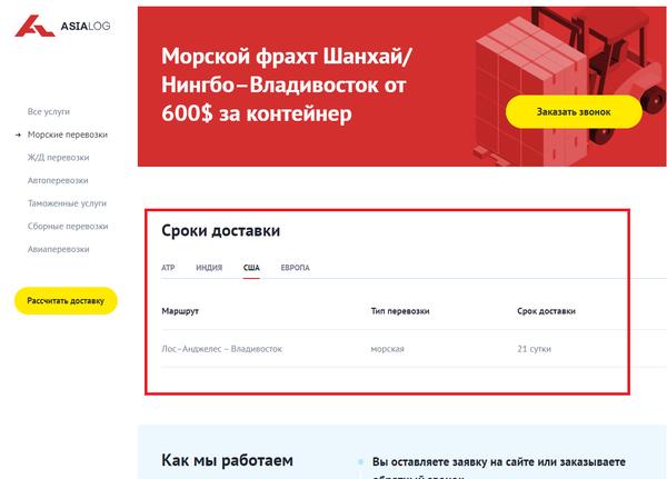 http://forumupload.ru/uploads/0012/d6/0d/903/t180323.png