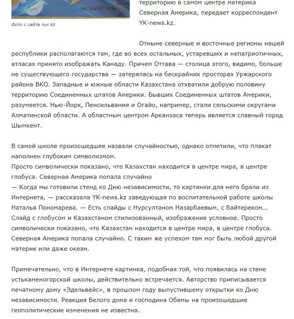 http://forumupload.ru/uploads/0012/d6/0d/903/t18550.png