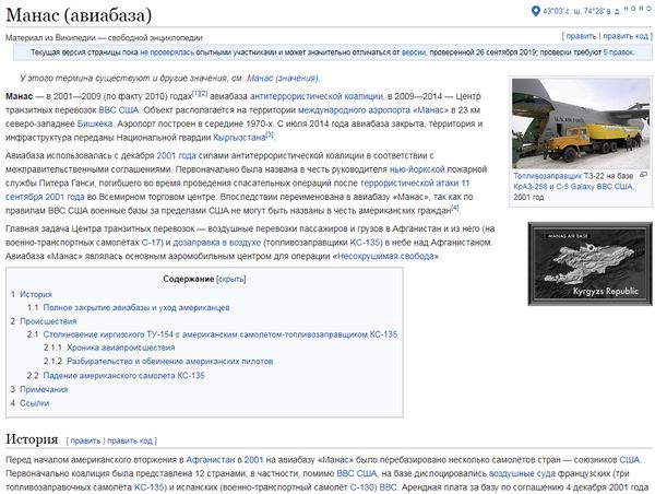 http://forumupload.ru/uploads/0012/d6/0d/903/t197211.png