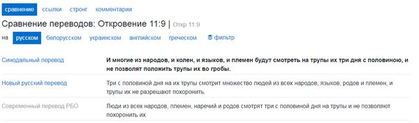 http://forumupload.ru/uploads/0012/d6/0d/903/t219238.png