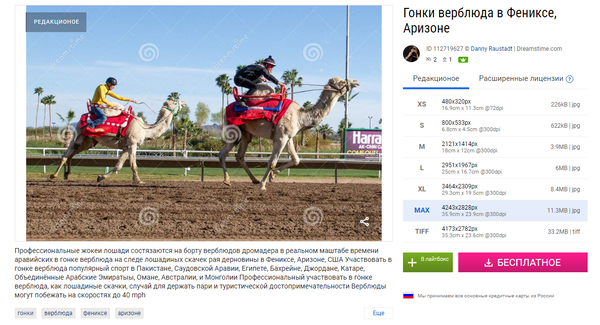 http://forumupload.ru/uploads/0012/d6/0d/903/t292125.png