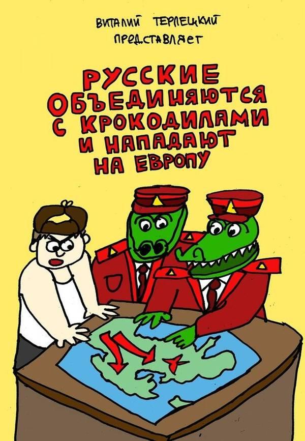 http://forumupload.ru/uploads/0012/d6/0d/903/t356105.jpg