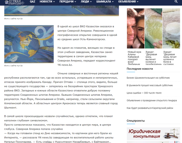 http://forumupload.ru/uploads/0012/d6/0d/903/t364000.png