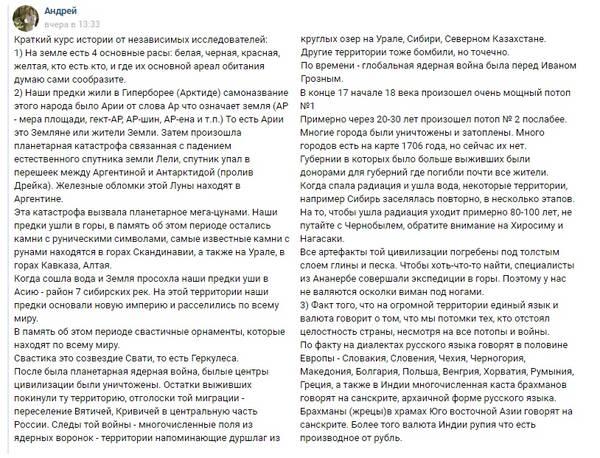 http://forumupload.ru/uploads/0012/d6/0d/903/t444907.jpg