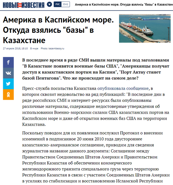 http://forumupload.ru/uploads/0012/d6/0d/903/t464008.png