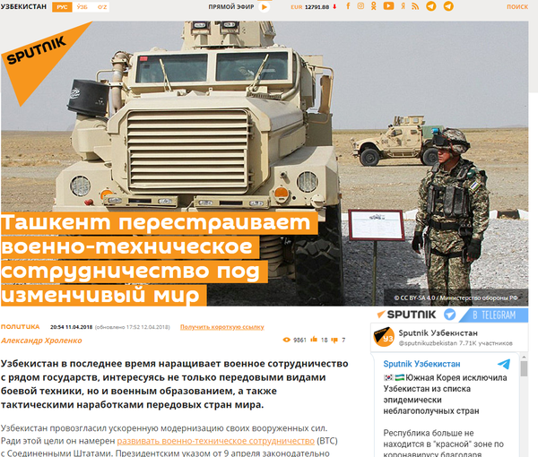 http://forumupload.ru/uploads/0012/d6/0d/903/t481513.png