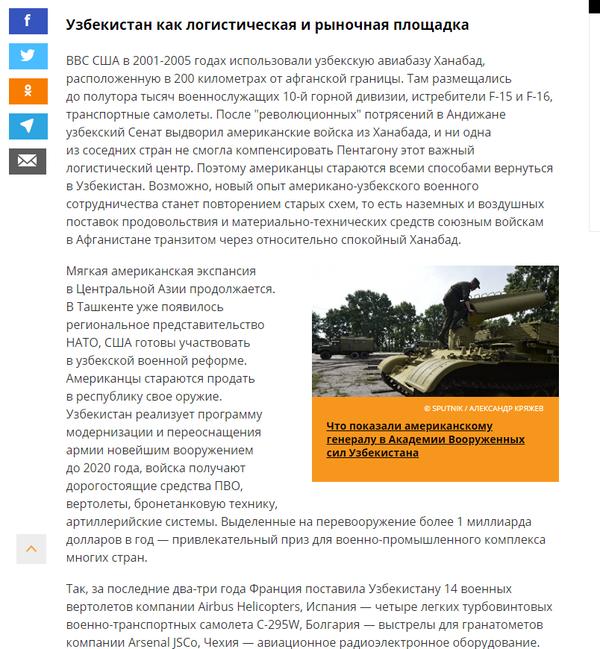 http://forumupload.ru/uploads/0012/d6/0d/903/t525944.png