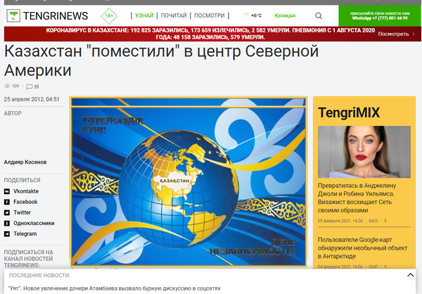 http://forumupload.ru/uploads/0012/d6/0d/903/t583606.png