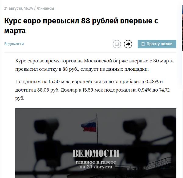 http://forumupload.ru/uploads/0012/d6/0d/903/t619411.png