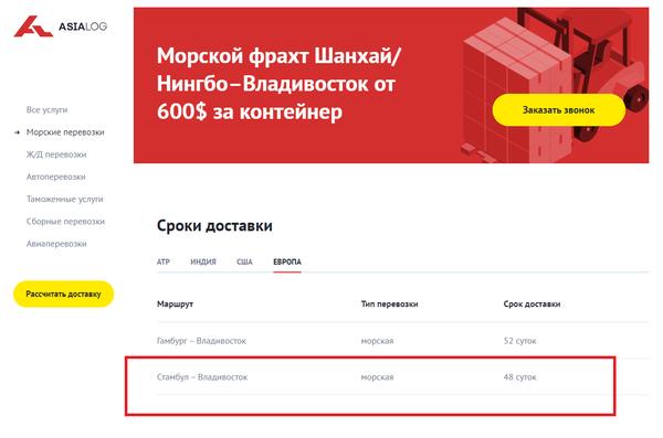 http://forumupload.ru/uploads/0012/d6/0d/903/t655378.png