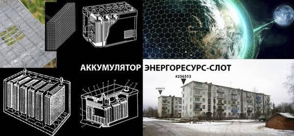 http://forumupload.ru/uploads/0012/d6/0d/903/t673418.jpg