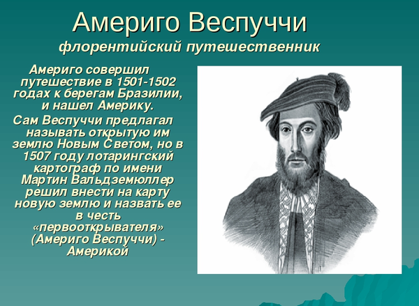 http://forumupload.ru/uploads/0012/d6/0d/903/t709770.png