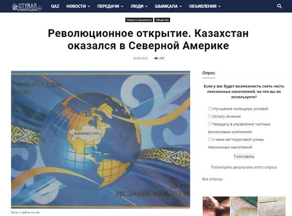 http://forumupload.ru/uploads/0012/d6/0d/903/t815313.png