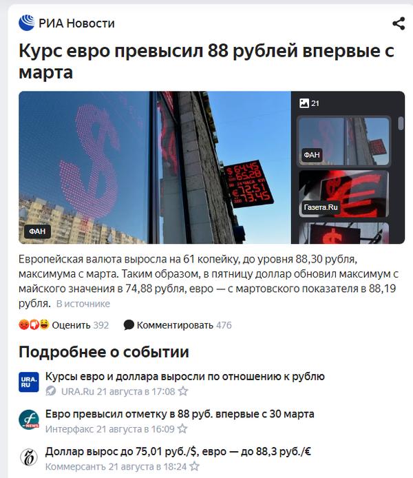 http://forumupload.ru/uploads/0012/d6/0d/903/t819866.png