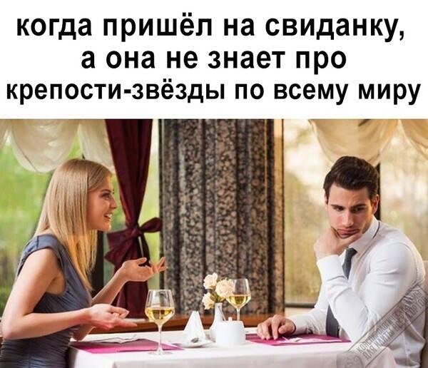 http://forumupload.ru/uploads/0012/d6/0d/903/t827238.jpg