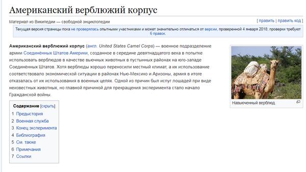 http://forumupload.ru/uploads/0012/d6/0d/903/t832283.png
